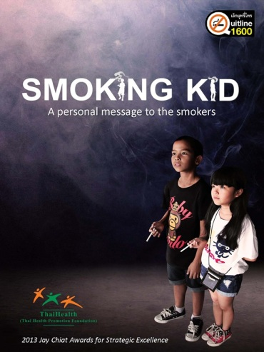 Smoking-Kid